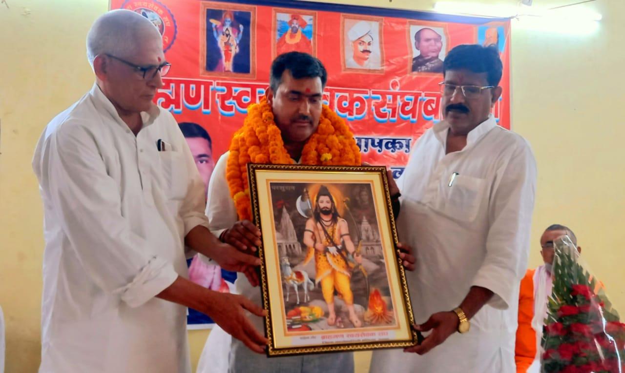 Balia: ब्राह्मण स्वयंसेवक संघ के प्रदेश महासचिव नियुक्ति हुए राजेश मिश्र