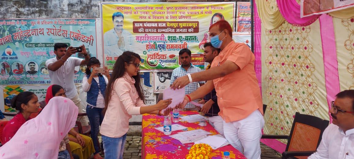 दारौंदा विधायक ने आयुष्मान भारत योजना अंतर्गत 70 लाभार्थियों में वितरित किया स्मार्ट कार्ड