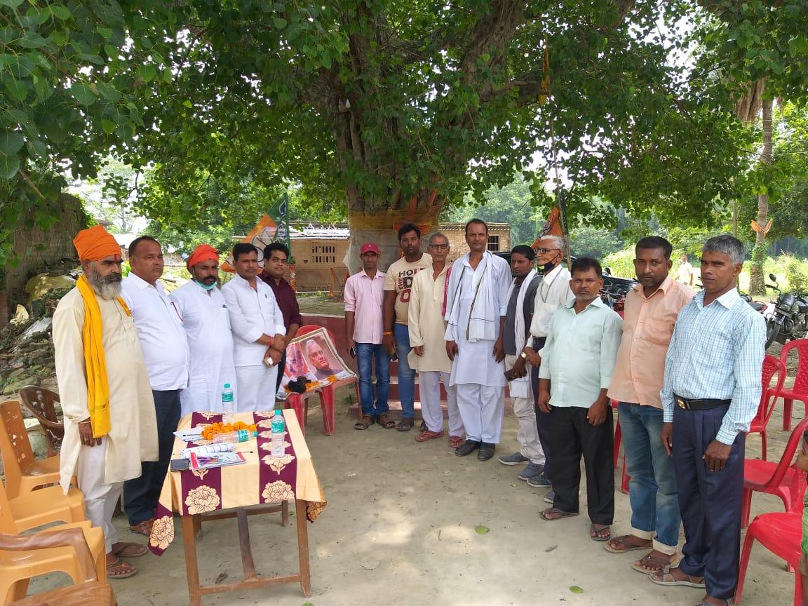 भाजपा दक्षिणी मंडल की कार्यसमिति की बैठक हुई सम्पन्न