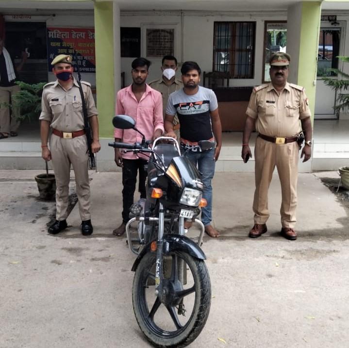 बाराबंकी की खबरें : पुलिस ने दो अभियुक्तों के कब्जे से चोरी की मोटरसाइकिल किया बरामद