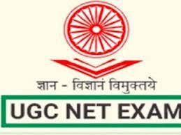 UGC-NET दिसंबर 2020, जून 2021 की परीक्षा अब एक साथ; 5 सितंबर तक करें रजिस्ट्रेशन.