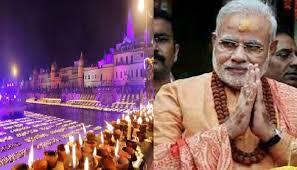 इस दीपावली अयोध्या में दीपों से श्रृंगार करेंगे प्रधानमंत्री नरेंद्र मोदी, 7.50 लाख दीप जलाकर बनाएंगे विश्व रिकॉर्ड