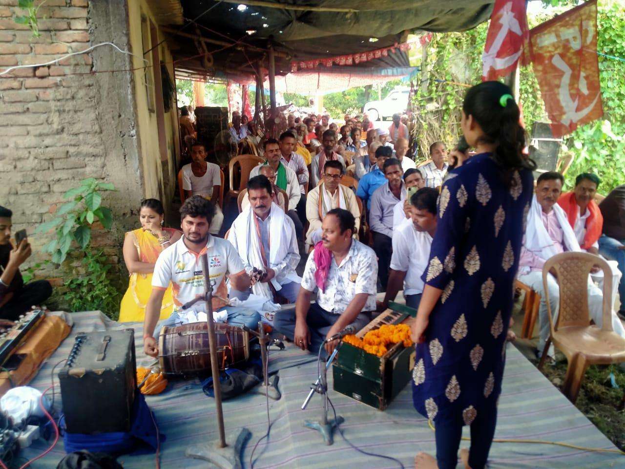 भारतीय कम्युनिस्ट पार्टी ने कॉमरेड भूपनारायान सिंह के 10 वी पुण्यतिथि मनाई