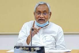दहेज प्रथा के खिलाफ सीएम नीतीश कुमार का 'हल्ला बोल', 40 नए DSP से लिखवाया- शादी में लिया 1 भी रुपया तो