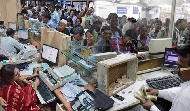 ग्रामीण क्षेत्रों में भी तेजी से हुआ है बैंकिंग सुविधाओं का विस्तार.