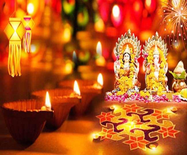 Diwali 2021:जानिए, क्या है इस साल दीपावली पूजन की सही तिथि और शुभ मुहूर्त?