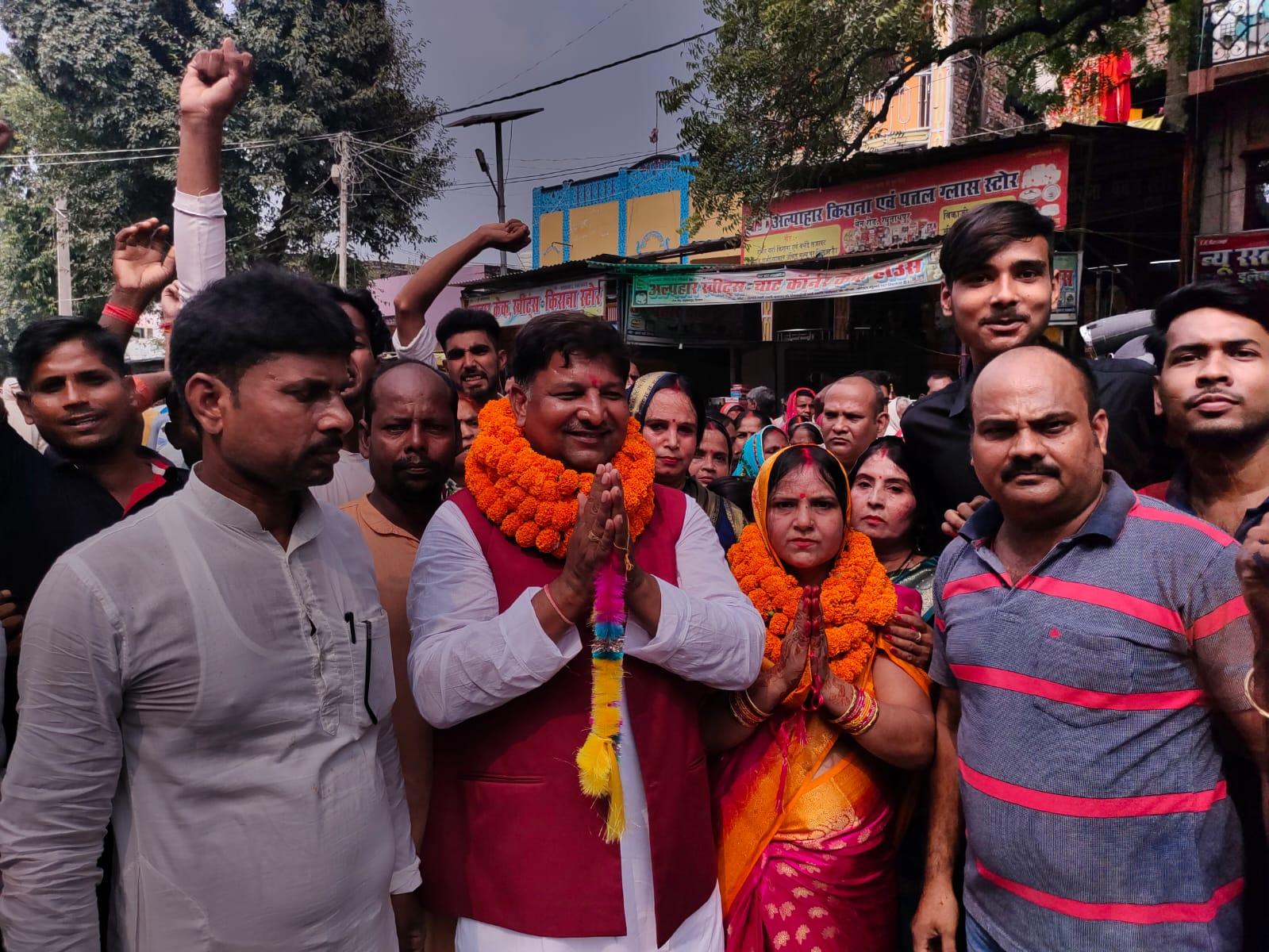 Raghunathpur में अनिमा देवी,पूनम देवी,गीतांजलि देवी,बबिता देवी व फिरोज खां सहित अन्य 408 उम्मीदवारों ने किया नामांकन