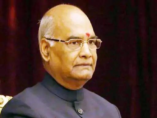 राष्ट्रपति कोविंद UPSC पास करके ठुकरा दी थी नौकरी, स्कूटर पर घूम-घूमकर किया था चुनाव प्रचार.